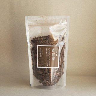 ほうじ玄米茶「香双」 100g