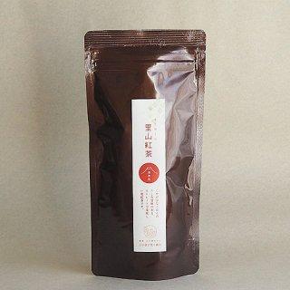 里山紅茶「あかね」 50g