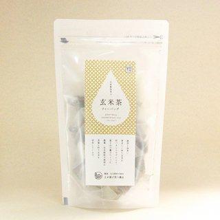 玄米茶(粉末茶入)ティーバッグ 5g×18入