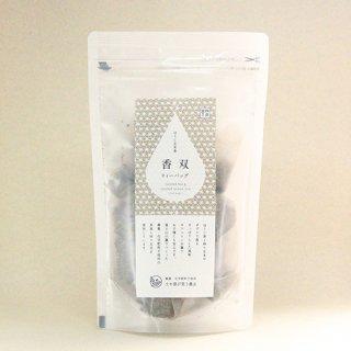 香双(ほうじ玄米茶)ティーバッグ 4g×18入