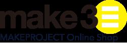 make3|メイクプロジェクトのオンラインショップ