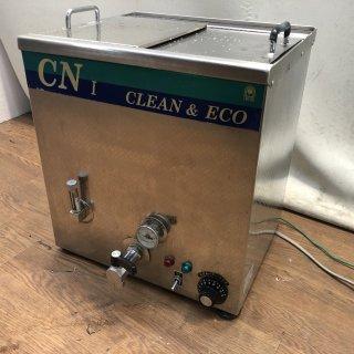 EB-833 CN1 タオル蒸し器  在庫数 1(HB)
