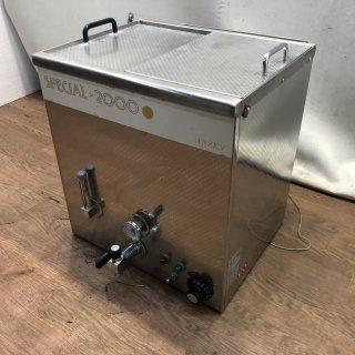 EB-834 SPECIAL-2000 タオル蒸し器  在庫数 1(HB)
