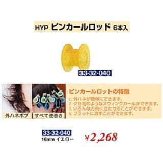 KM-383-10☆新品<BR>HYP<BR>ピンカールロッド 6本入<BR>16mm(HB)