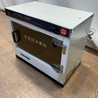 WG-333-16   関西理器工業所 消毒器   (HB)