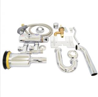SA-873-02 新品 サーモスタット水栓金具セット TL45PR 壁排水Pトラップタイプ 在庫数 1(HB)