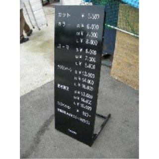 G-357-16 看板  在庫数 1(HB)
