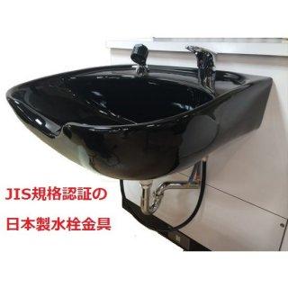 SA-570-10  新品 ワイドシャンプーボール 黒 YKW(シングルレバー) (HB)