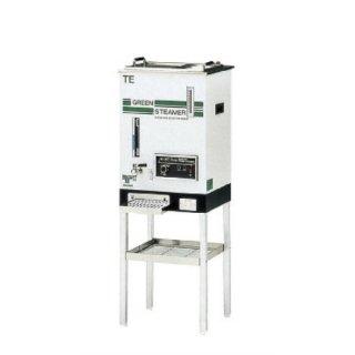 EB-309-10 新品 タオル蒸し器 TEグリーン   台数限定(HB) T