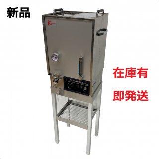 EB-075-10 新品 タオル蒸し器(k-worldオリジナル品) 在庫数 10(HB)