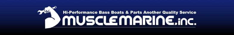 マッスルマリンウェブショップ バスボート、エレキ、トレーラーパーツ 通信販売