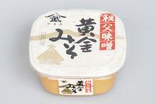 黄金みそ(カップ詰500g)