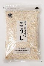 米の乾燥こうじ