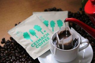 <販売終了>メキシコ産セスマッチ・ピーベリー|少量直火焙煎による本格ドリップパックコーヒー(10g×5袋)