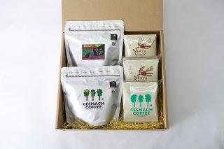 【ギフト人気No.3】マヤのスペシャルコーヒーギフト *送料込 (オーガニック栽培による珈琲豆使用)