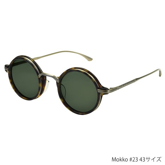 MASUNAGA designed by Kenzo Takada (マスナガ × ケンゾー タカダ) MOKKO 43/50サイズ #23増永眼鏡と高田賢三氏のコラボレーションサング…