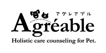 アロマワンなどのホリスティックケアグッズ通販 | Agreable(アグレアブル)