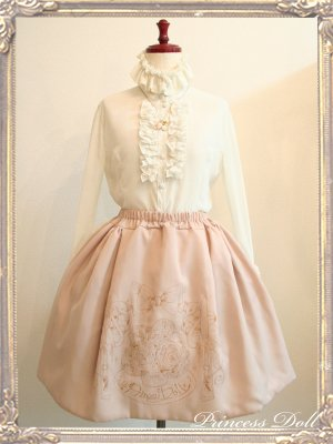 2055-2 10th Skirt(Smoky Pink)