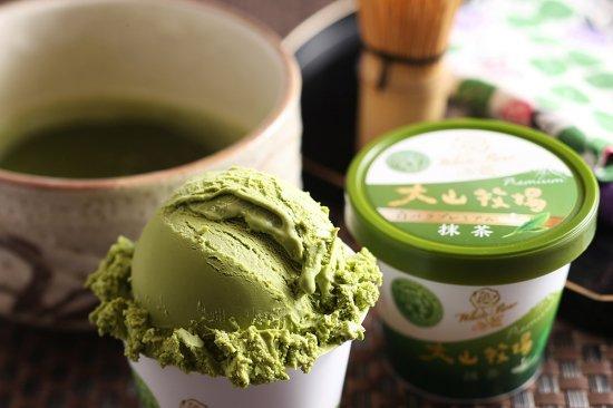 大山牧場 抹茶 【 鳥取県 】