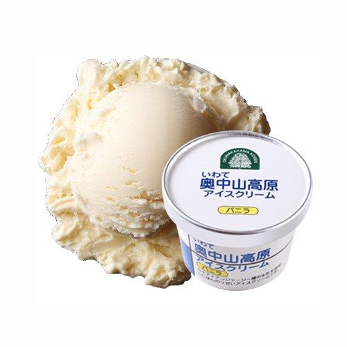 いわて奥中山高原 アイスクリーム バニラ 【 岩手県 】【画像2】