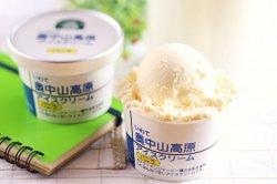 濃厚バニラ いわて奥中山高原アイスクリーム バニラ