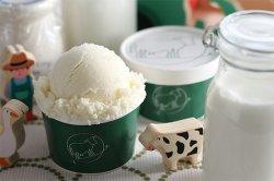 濃厚バニラ 中洞牧場ミルクアイス ミルク