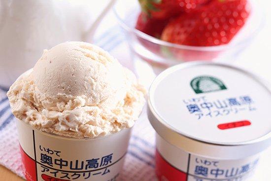 いわて奥中山高原 アイスクリーム イチゴ 【 岩手県 】