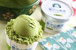 生産者-奥中山 いわて奥中山高原アイスクリーム 抹茶
