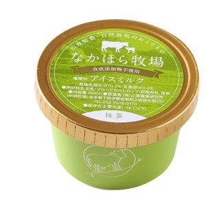 中洞牧場ミルクアイス 抹茶【画像3】