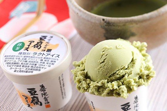 湯布院豆腐アイス 抹茶 【 大分県 】