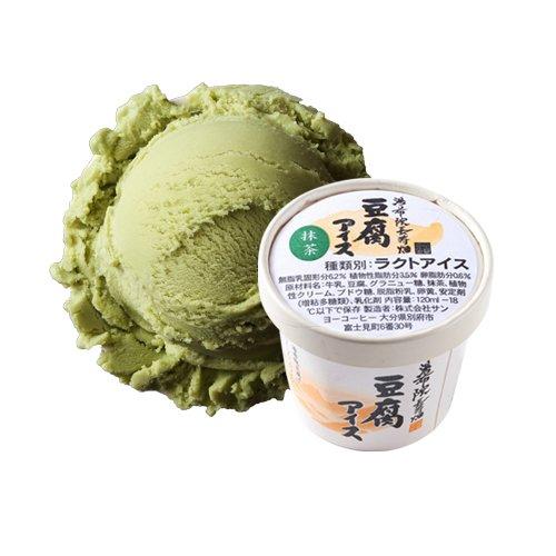 湯布院豆腐アイス 抹茶 【 大分県 】【画像2】