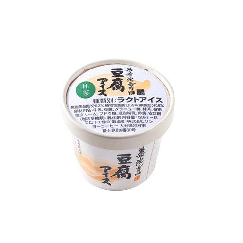 湯布院豆腐アイス 抹茶【画像3】