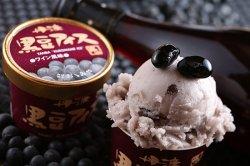 あずき アイス 丹波篠山食品 黒豆アイス ワイン 風味 【 兵庫県 】