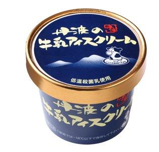 丹波篠山食品 丹波の牛乳アイスクリーム【画像3】