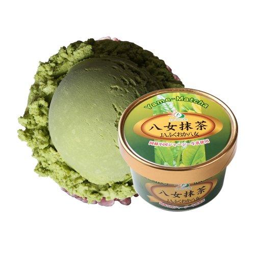 JA博多八女抹茶【画像2】