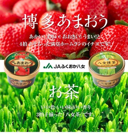 JA博多八女抹茶【画像4】