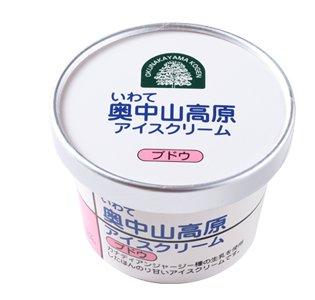 いわて奥中山高原 アイスクリーム ぶどう 【 岩手県 】【画像3】