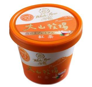 大山牧場 紅茶 【 鳥取県 】【画像3】
