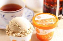 大山牧場 紅茶 【 鳥取県 】