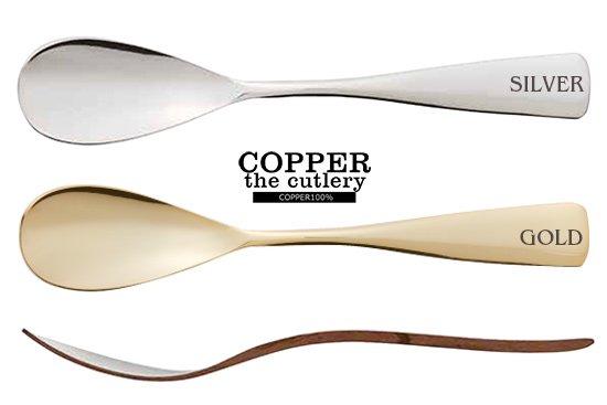 アイスクリームスプーン COPPER the cutlery