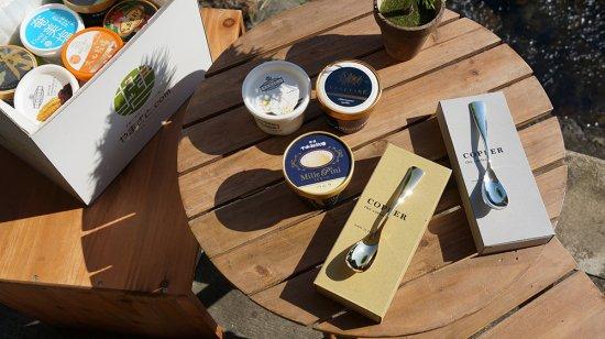 アイスクリームスプーン COPPER the cutlery【画像3】