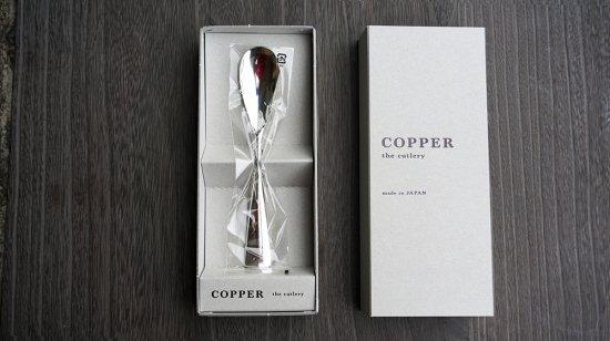 アイスクリームスプーン COPPER the cutlery【画像4】