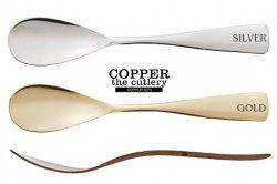 こだわりの逸品 アイスクリームスプーン COPPER the cutlery