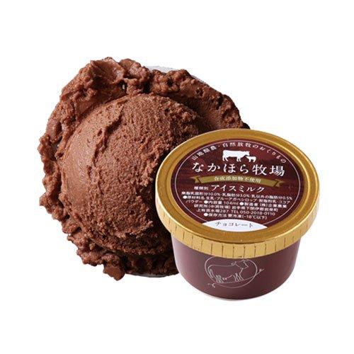中洞牧場ミルクアイス チョコレート【画像2】