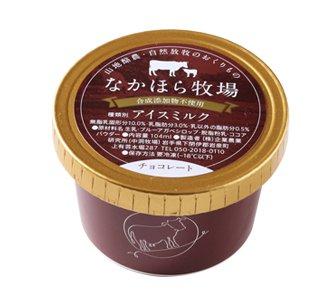 中洞牧場ミルクアイス チョコレート【画像3】