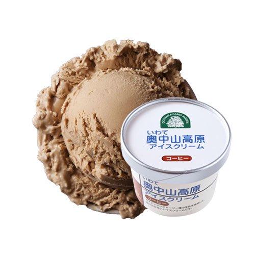 いわて奥中山高原アイスクリーム コーヒー【画像2】