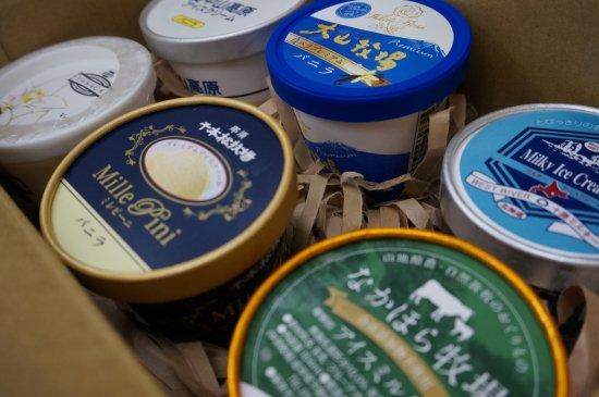 全国の牧場バニラ食べ比べ!!