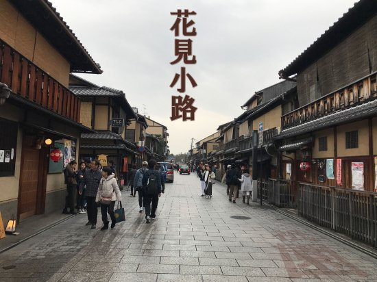 京都ぶらり旅(番外編)