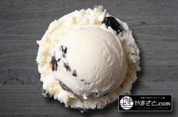ブログ 兵庫県のご当地アイスが入荷しました!