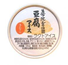 生産者_斉藤いちご園 【新潟県】 湯布院豆腐アイス きなこ